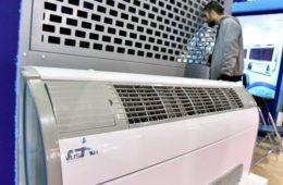 افزایش کیفیت نمایشگاه سرمایشی و گرمایشی اصفهان در شرایط نامطلوب اقتصادی